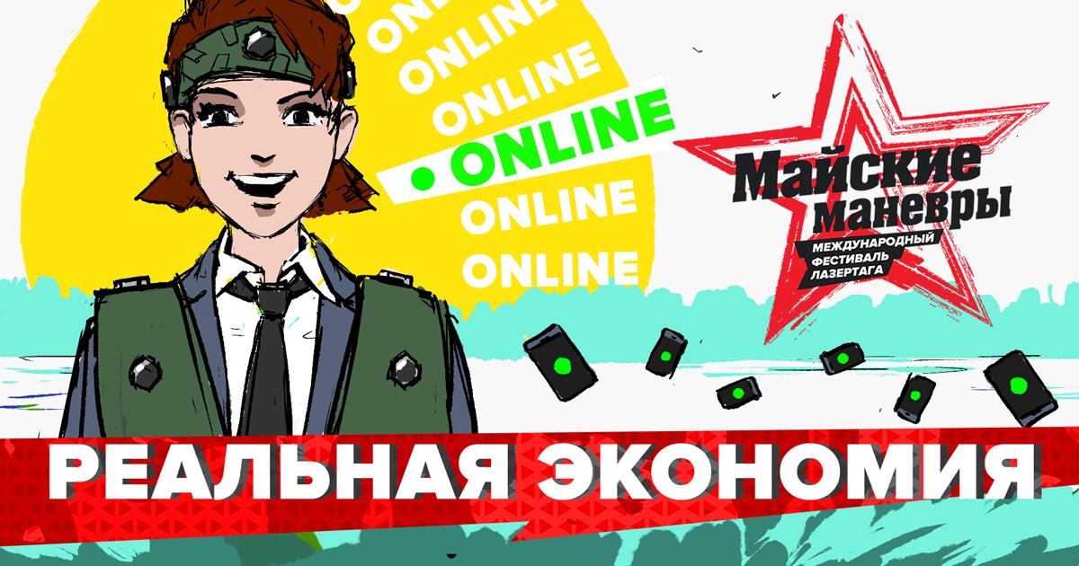 5 причин приобрести билет онлайн